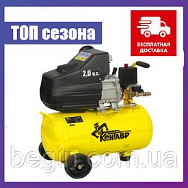 Компрессор Кентавр КП-2420В