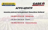 5167983 Муфта шлицевая ВОМ, New Holland TD5.110/Case 110JX