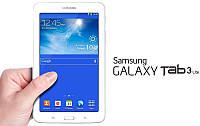 """Защитное стекло для Samsung Galaxy Tab 3 SM-T110 7"""" с закругленными краями 0.3mm"""