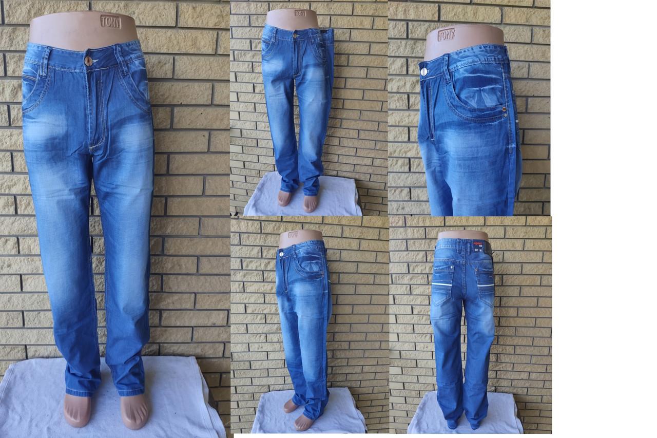 Джинсы мужские легкие большого размера на высокий рост VIGOOCC