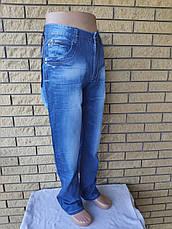 Джинсы мужские легкие большого размера на высокий рост VIGOOCC, фото 3