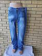 Джинсы мужские легкие большого размера на высокий рост VIGOOCC, фото 5
