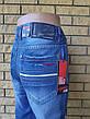 Джинсы мужские легкие большого размера на высокий рост VIGOOCC, фото 6