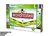 Настольная игра Монополия 5216R (0112R) оптом, (Оригинал)