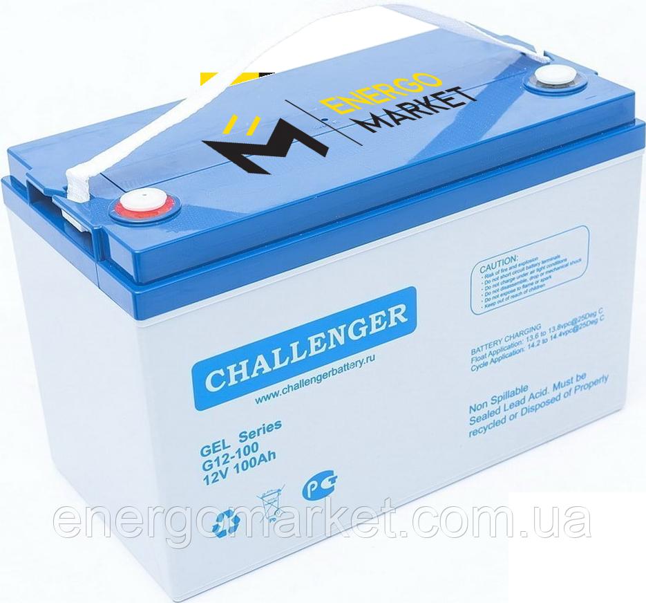 Аккумуляторная батарея Challenger G12-100 GEL (12 В, 92 А*ч)
