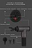 Массажёр для мышц Fascial Gun HF-280 (W-08) Вибромассажер для мышц, фото 5