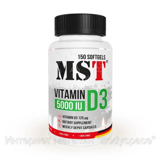 MST Sport Nutrition, Витамин Vitamin D3 (5000 IU), 150 капсул
