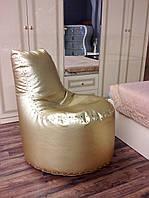 Кресло мешок золотой Авиатор в стиле лофт, модерн