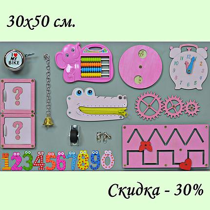 Розвиваюча дошка розмір 30*50 Бизиборд для дітей, фото 2