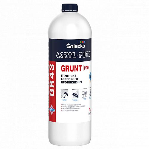 Грунтовка Акрил-Путц GR43 GRUNT PRO глубокопроникающая 1л