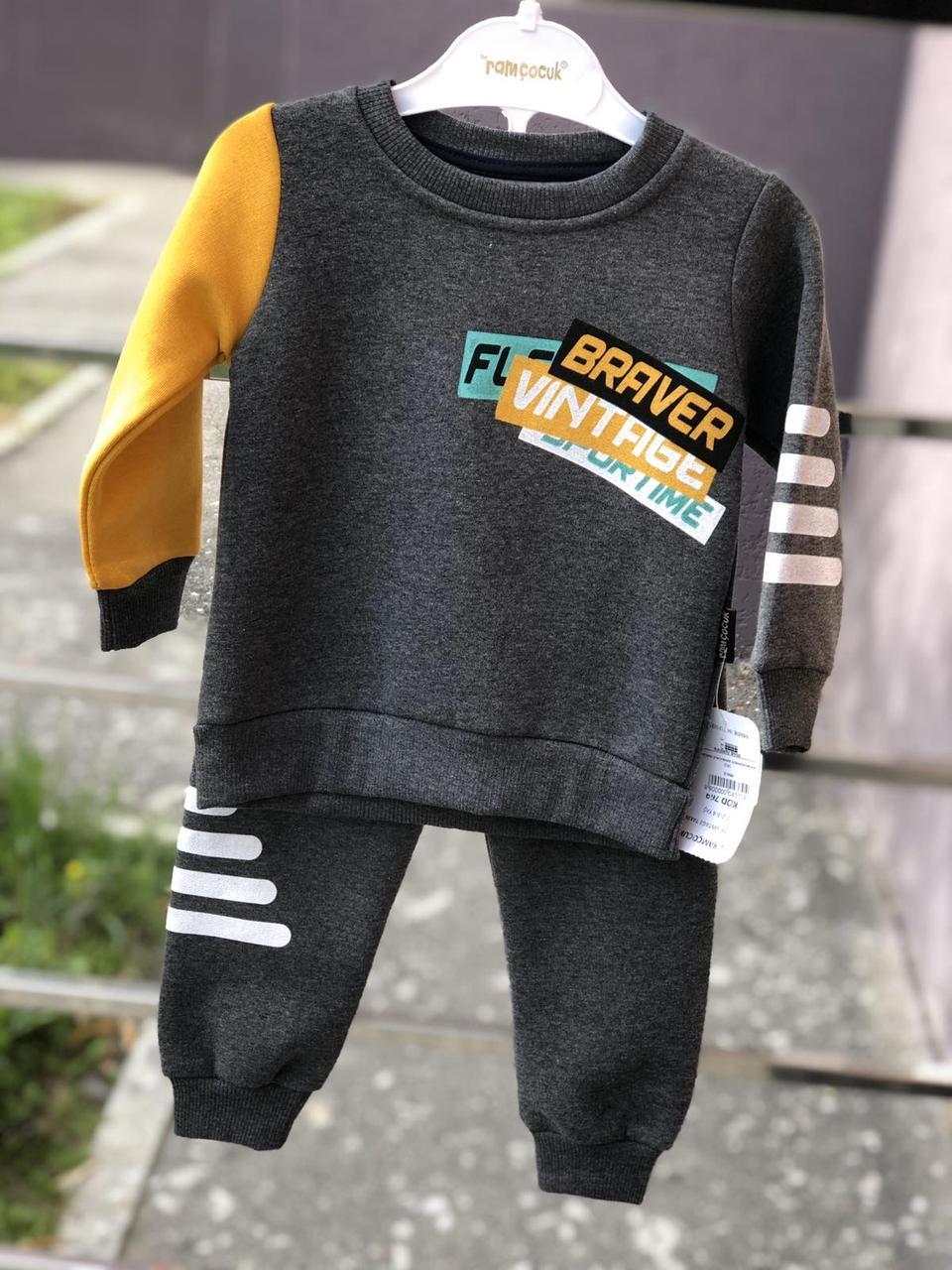 Утепленный костюм  для мальчика 2ка   ( на 92 см ) серый