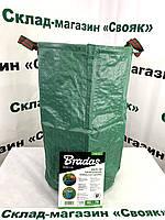 """Мішок садовий """"Bradas"""" (Польща) обсяг 120 л. З посиленими ручками для листя і снігу."""