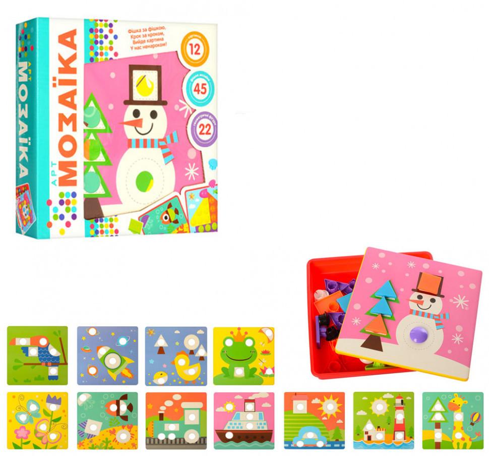 Детская развивающая мозаика,12 картинок,22 фигуры