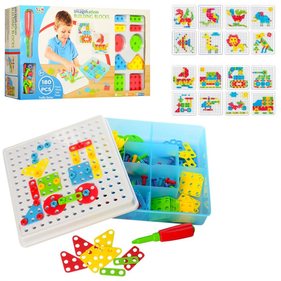 Мозаика для детей 180 деталей TLH-101A