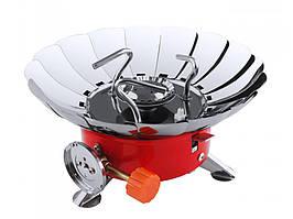 Плита портативна з захистом від вітру діаметр 13 см