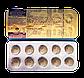 Кардимап, нормализация повышенного давления, Cardimap (100tab), фото 7