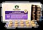 Кардимап, нормализация повышенного давления, Cardimap (100tab), фото 6