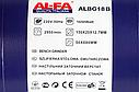 Точило дисково-ленточное Al-Fa ALBG18B + лента в подарок, фото 10