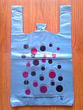 """Пакет-майка """"Горох"""" 28*45 см полиэтиленовые пакеты упаковочные с печатью купить дешево Киев, фото 2"""