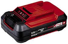 Акумулятор Einhell Power-X-Change Plus 18V 2,6 Ah