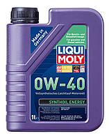 Liqui moly synthoil energy 0w 40, моторное масло, синтетика , Германия , 1 литр