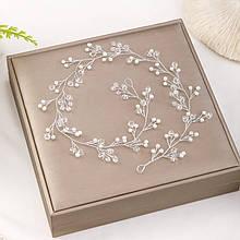Веточка для волос с круглыми кристаллами и бусинами (для украшения свадебной и вечерней прически)
