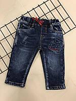Детские утепленные  джинсы  (на рост  110 см), фото 1