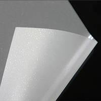 Декоративная тонировочна пленка Искорка на стекло самоклеющаяся ширина 1,22 м (цена за п.м.), фото 1