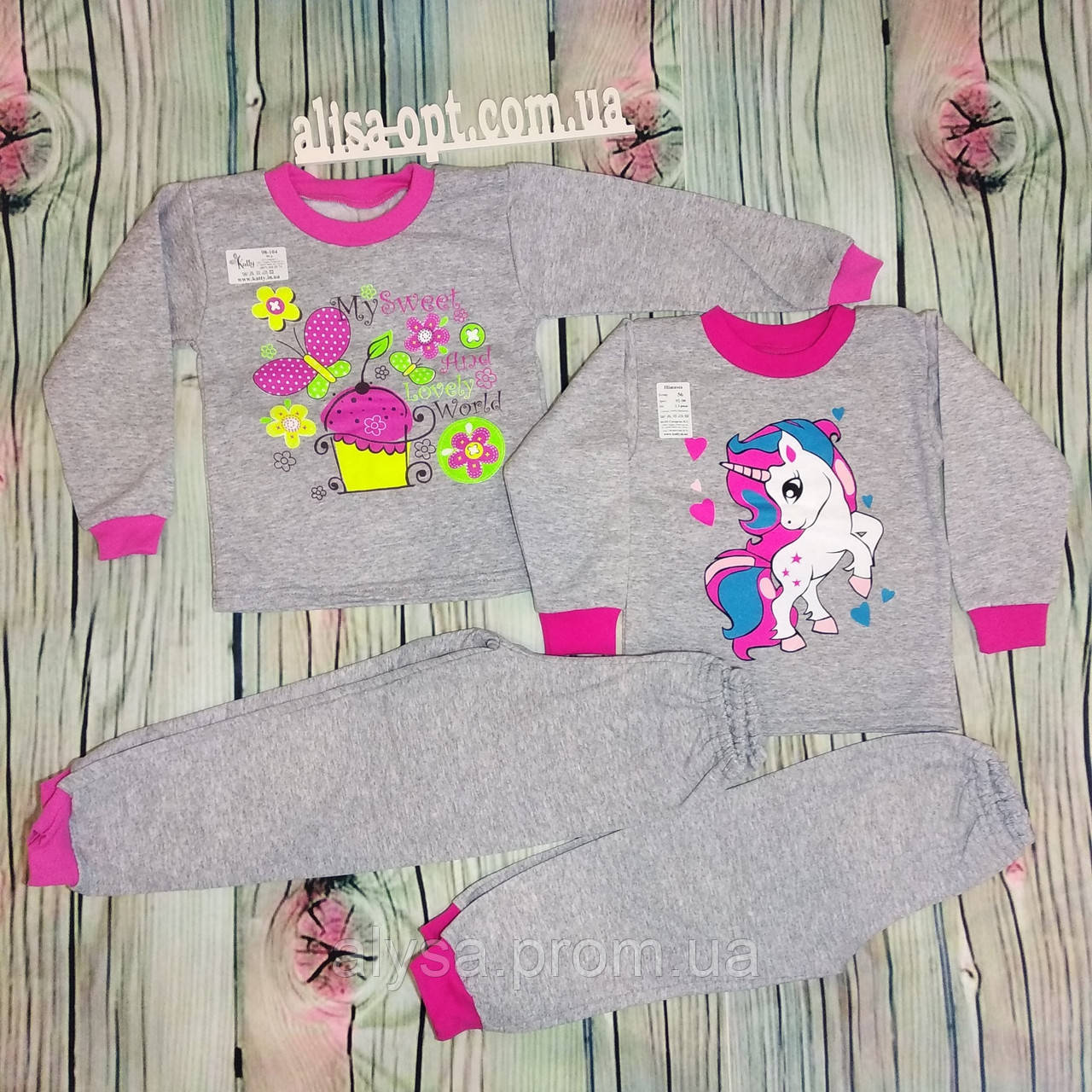 Детская пижама Серая для девочки начес
