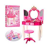 Детский набор Салон красоты Трюмо Limo Toy со стульчиком