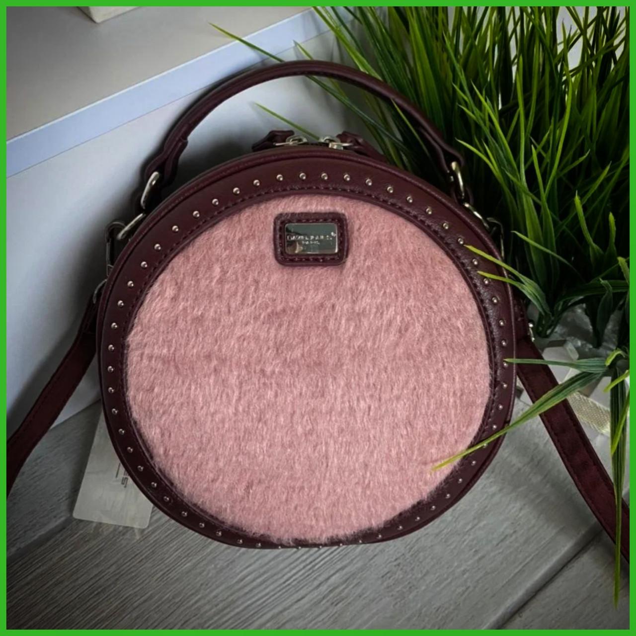 Женская сумка кругляшка Дэвид Джонс Original сирень-пудра