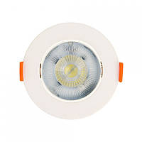 Світильник світлодіодний точковий врізний Horoz Electric Nora-7 LED 7Вт 520Лм 6400К холодний світ, фото 1