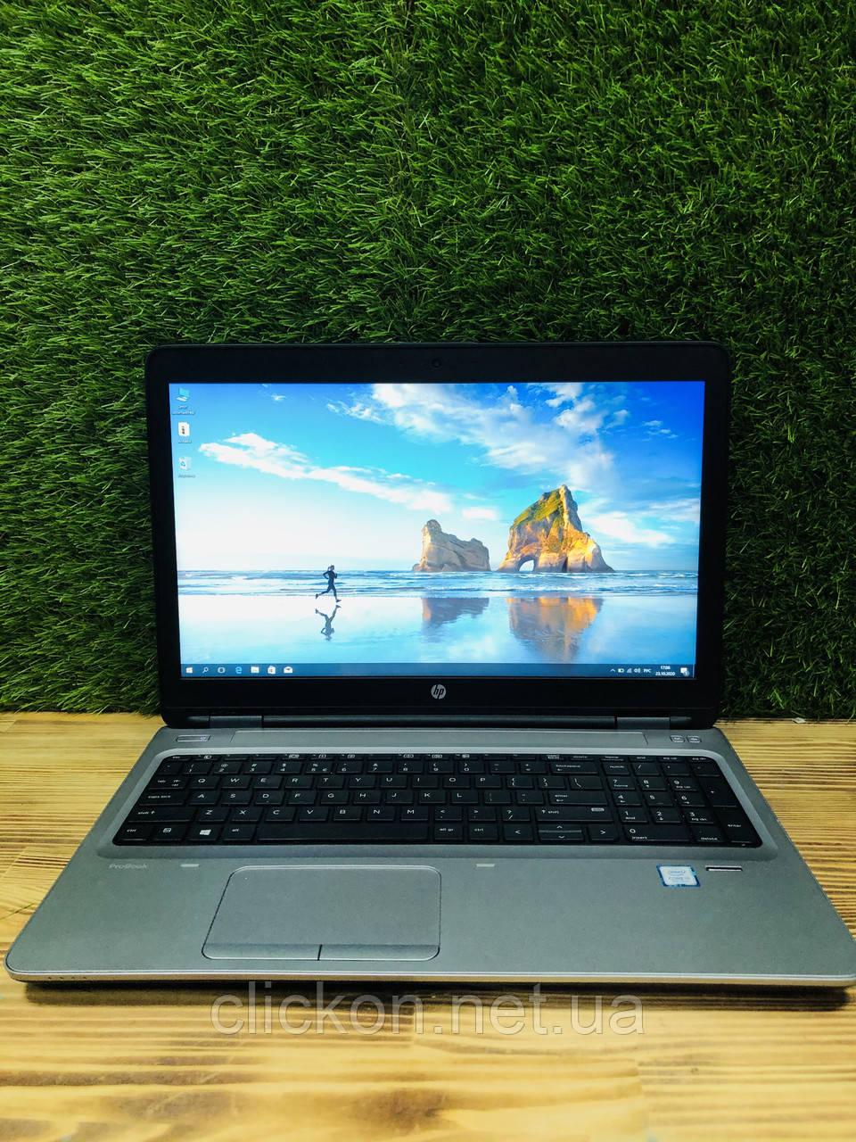 Ноутбук HP Probook 650 g3 i5-7200u /8GB / SSD 256 gb Б.у