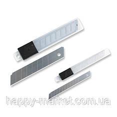 Лезо для канцелярського ножа (18 мм / набір 10 шт) №7028/LZ19825-18 уп-20наборов