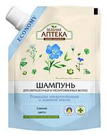 Шампунь Ромашка лекарственная и льняное масло для окрашенных и мелированных волос Зеленая Аптека (дой-пак) 200