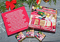 Новогодний набор конфет Воспитателю, фото 1