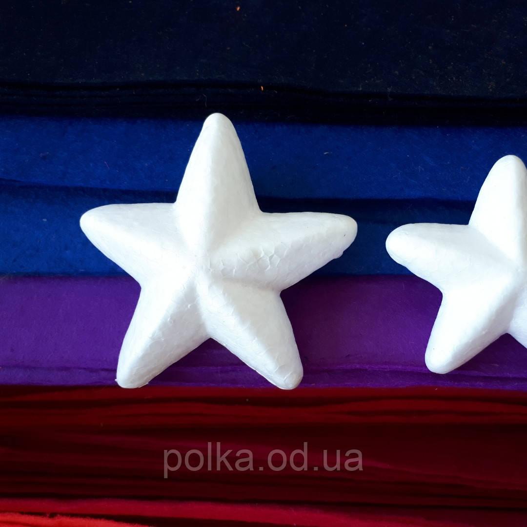 "Заготовка пенопласт ""звезда"", диаметр 8см, 1упаковка= 10шт"
