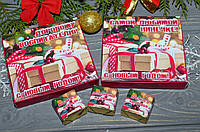 Новогодний подарок набор конфет НЯНЕЧКЕ И ВОСПИТАТЕЛЮ, фото 1