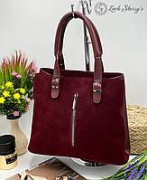 Женская сумка 111 бордовый, купить женские сумки купить недорого Одесса 7 км