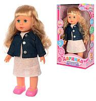 Интерактивная кукла Даринка M 4407 UA 41см, музыка звук (укр), ходит, песня