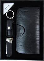 Подарочный набор зажигалка-нож/брелок-кусачки/портмоне
