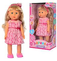 Интерактивная кукла Даринка M 4408 UA 41см, музыка звук (укр), ходит, песня, планшет пульт д/у,