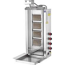 Аппарат для приготовления шаурмы газовый REMTA D08MZ (D16 LPG)