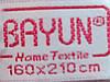 Плед покрывало 160х210 см полуторный размер микрофибра в подарочной упаковке Bayun, фото 4