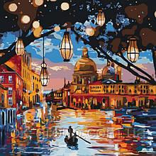 """Картина по номерам. Городской пейзаж """"Огни Венеции"""" 40*40см KHO2183"""