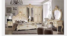 Спальня Валенсия СлонимМебель белая