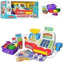 """Детская игровая касса Limo Toy 7162 """"Магазинчик"""""""