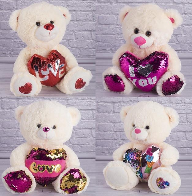 Мягкая игрушка Ведмедик Медвеженок