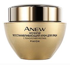 Anew Avon Ночной восстанавливающий крем для лица Protinol, 50 мл