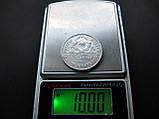 СРІБЛО 900 проби монета 50 копійок 1925 р. (ПЛ) Оригінал, фото 7